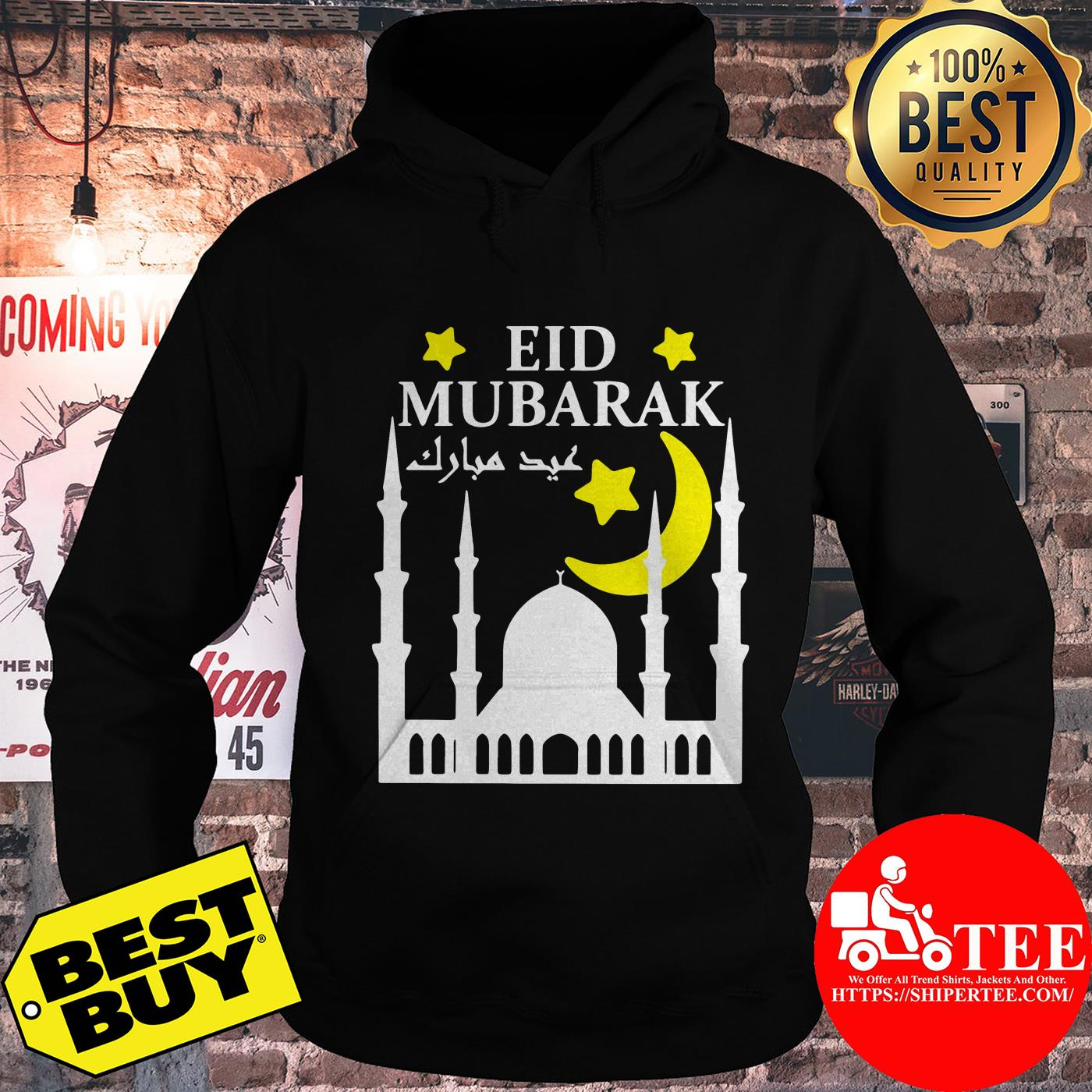 Eid Mubarak For Eid Al-Fitr Or Eid Al-Adha Happy Eid Day hoodie