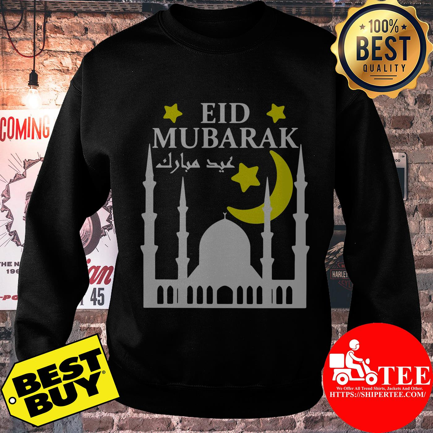 Eid Mubarak For Eid Al-Fitr Or Eid Al-Adha Happy Eid Day sweatshirt